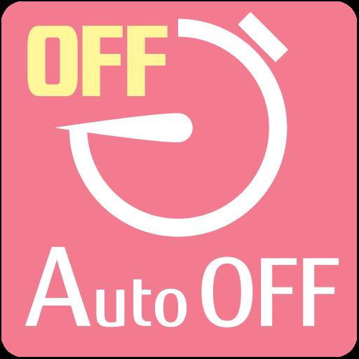 Χρονοδιακόπτης Αυτόµατης Παύσης (Auto-off)