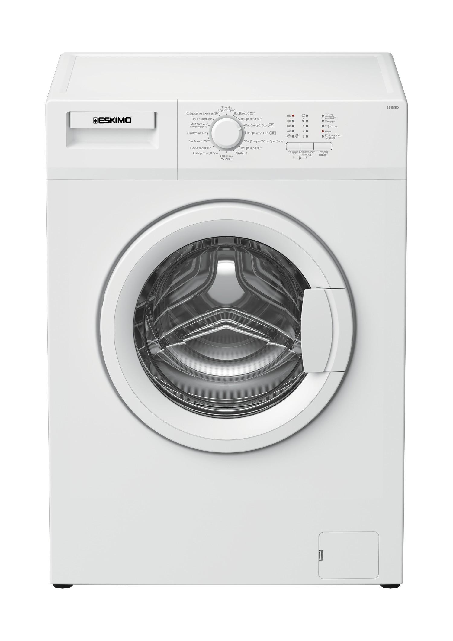 Eskimo Πλυντήριο Ρούχων ES 5550 W