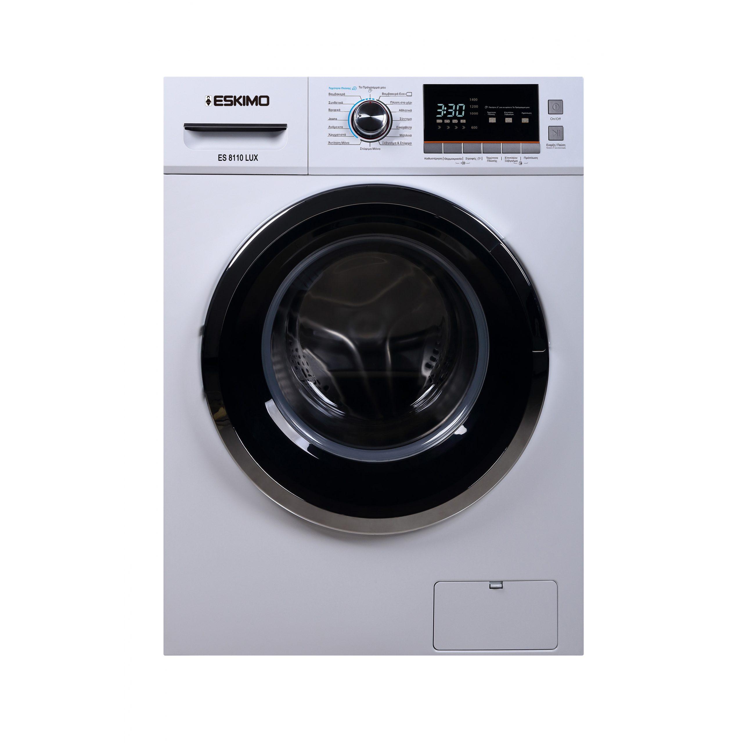 Eskimo Πλυντήριο Ρούχων ES 8110 Lux
