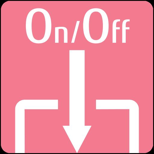 Εξωτερική εντολη On/Off